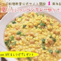 ☆お知らせ☆ 8月〜…