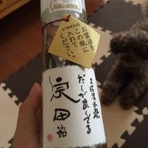 ☆だし醤油☆