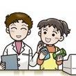 健康サポート薬局「2…