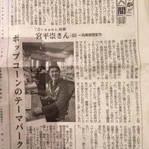 日本で一番大切にした…