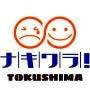 四国放送ラジオ出演!…