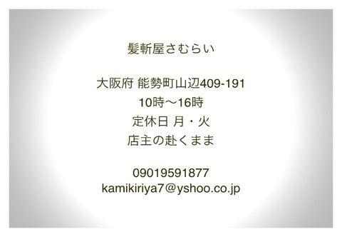 {CF9401CF-1A8C-40C0-A733-66EC9AC059C5}