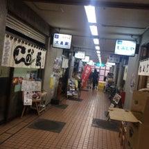 横浜中央市場
