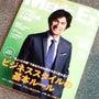 MEN'S EX 連…