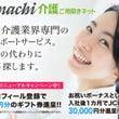 7/16(土)kom…