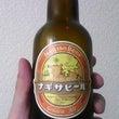 ナギサビール3