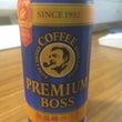最近コーヒーが好きに…
