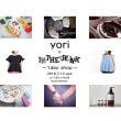 yori+in th…