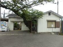 近鉄川合高岡駅