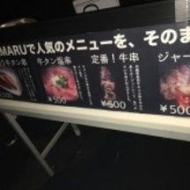 7/8 渋谷ASI…