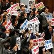 中日新聞の悪質な選挙…