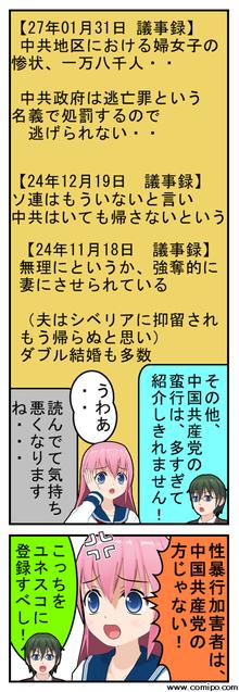 407-4