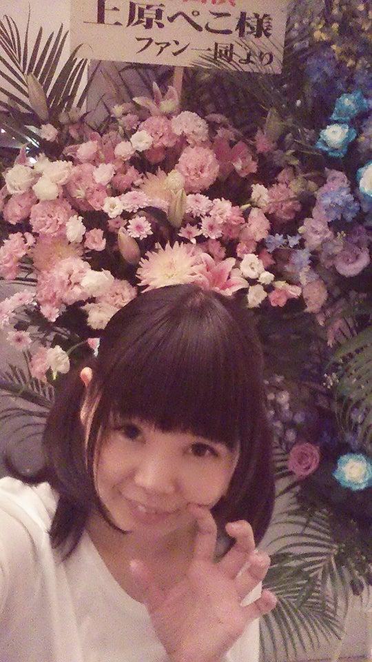 BeautyPlus_20160707174058_save.jpg