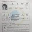 韓国語能力試験 2級…