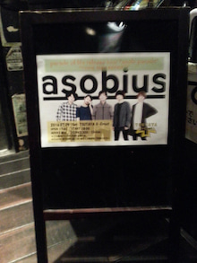 asobius one man