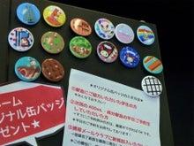 新宿東口駅前献血ルーム缶バッジ