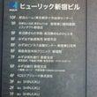 170回目 新宿東口…