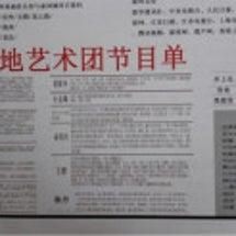7月9日於南京东郊国…