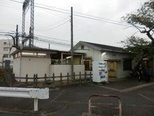 戻ってきた川合高岡駅