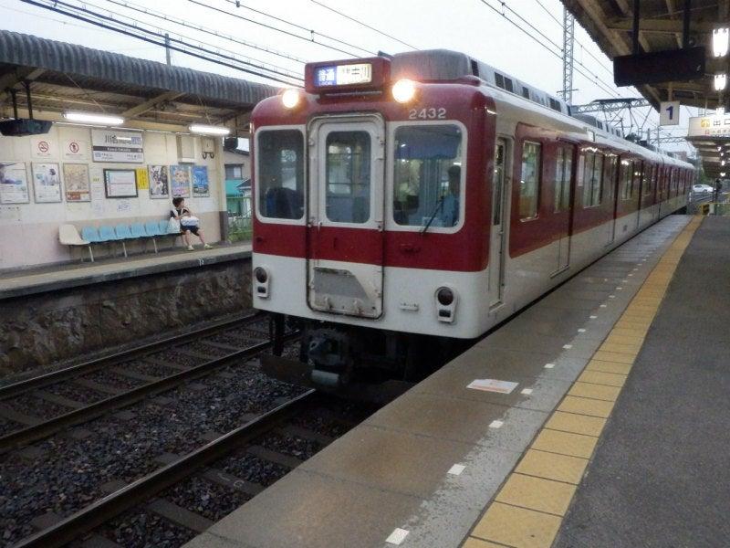 近鉄2410系・川合高岡
