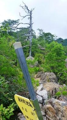 a20160709 岩淵山-感応山  00000104.jpg
