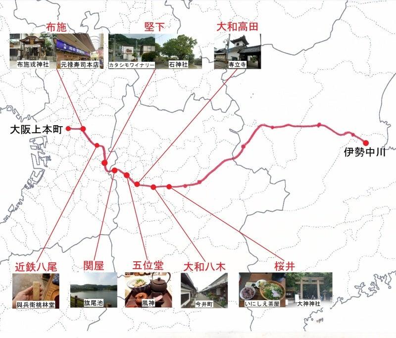 近鉄大阪線ガイド1