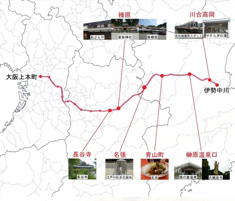 近鉄大阪線ガイド2