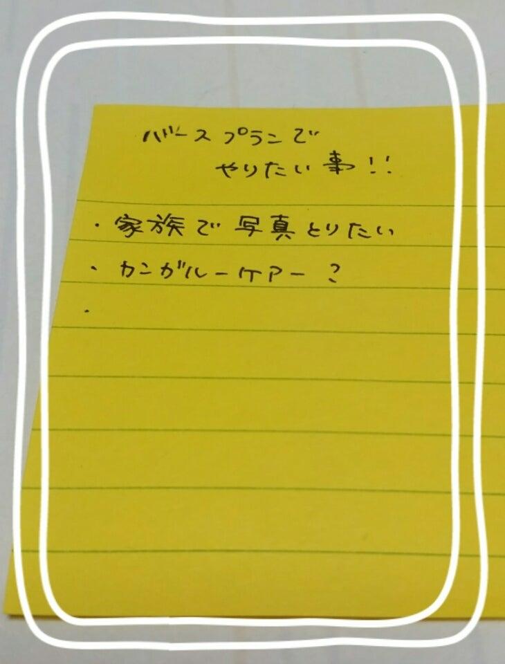 IMG_20160711_114306859.jpg