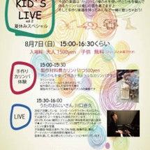 KID'S LIVE…