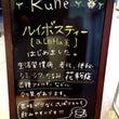 ◆トヨタカローラ三重…