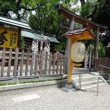 中村公園で熊本城の復…