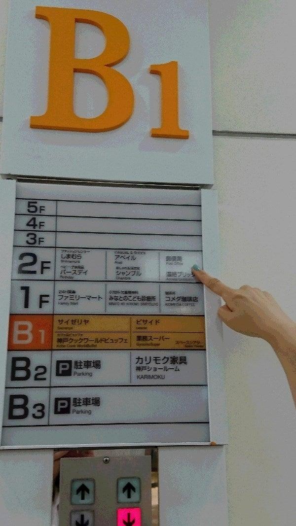 もりのこ商店アルバムカフェ