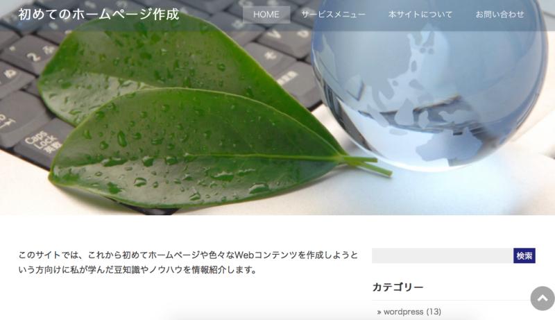https://keimatsumoto.com