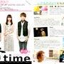 「音time~特別号…