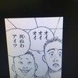 坂田「浦島坂田船とう…