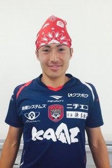 豊川選手バンダナ