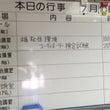No.571@福祉住…