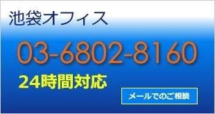 {718C6447-12CD-4C45-ACE3-7882758EBBD1}