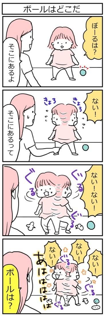 2歳児の「アホかわ行動」が鼻血もの♡母娘コント厳選10本!の画像2