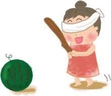 スイカ割り 夏休み イベント 幼児 幼稚園