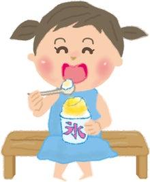 夏休み 親子 祭り イベント 世田谷