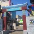 大邱「薬令市韓方文化…