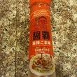 大豆とひじきの醤覇和…