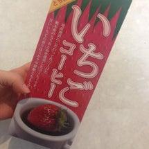 栃木のいちごコーヒー