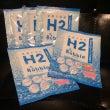 水素入浴料「H2 B…