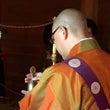 竹寺・祈祷と体験修行…