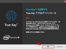 Intel Security True Key3