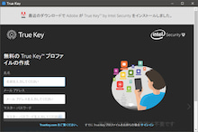 Intel Security True Key1