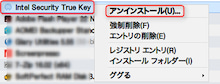 Intel Security True Key2