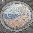 東海道で蓋散歩 大磯…
